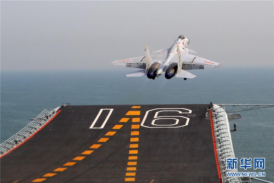 歼15舰载机滑跃起飞图罕见曝光